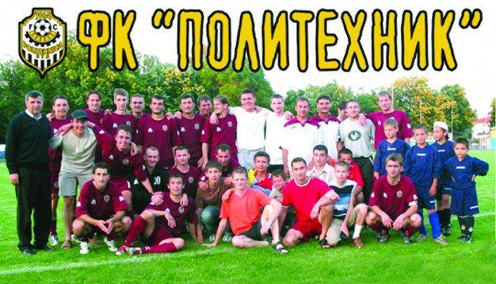 """Echipa """"Politehnic"""" împreună cu suporterii săi după victoria asupra echipei """"Unisport Auto"""" în meciul final pentru dreptul de a juca în Divizia Națională, anul 2005"""