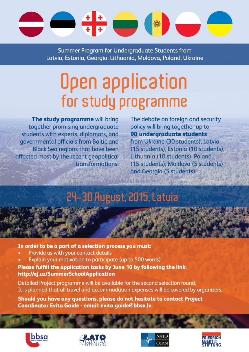International Summer Programme
