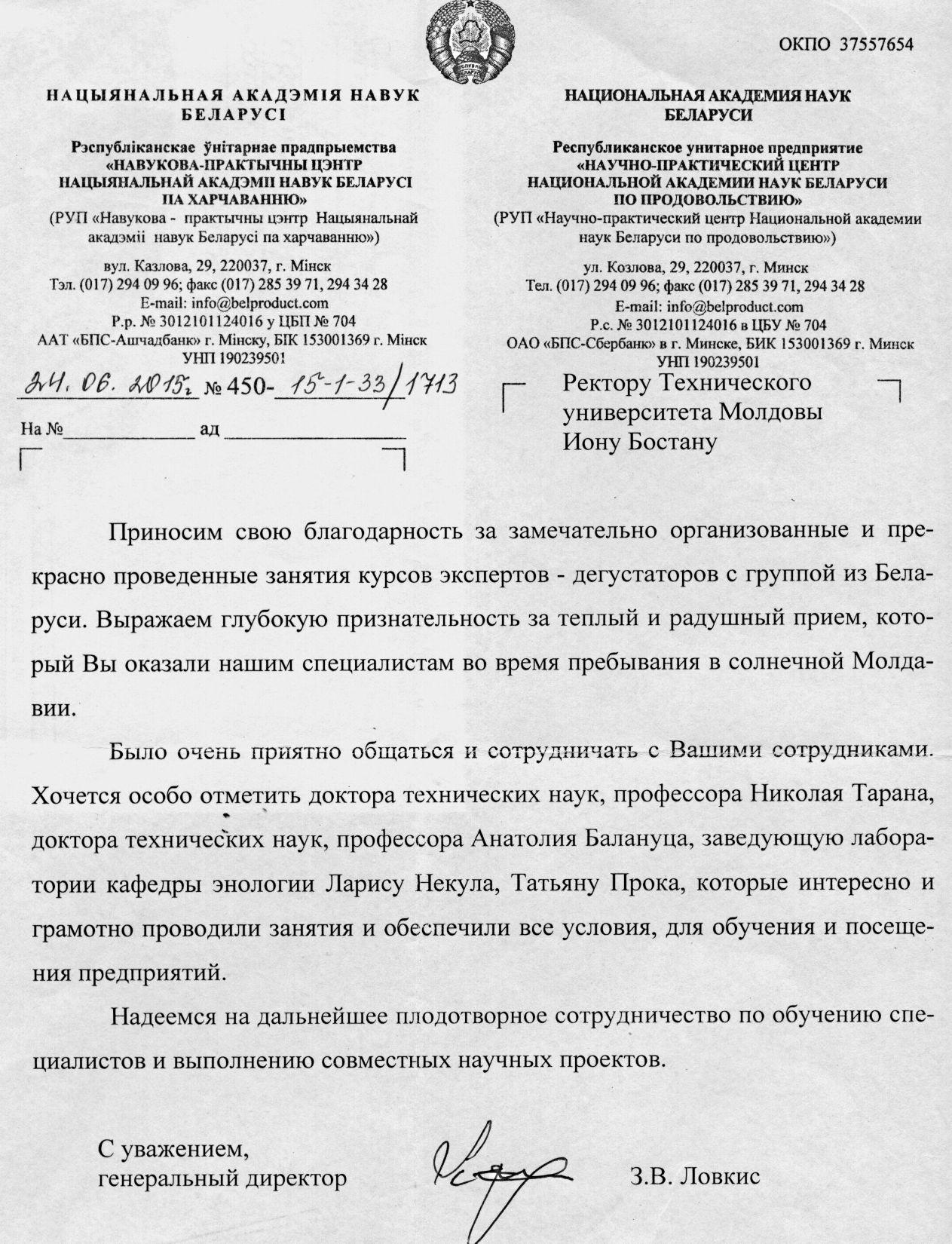 multumiri din Belarus