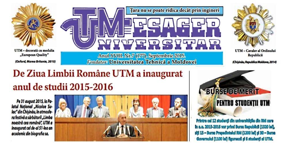Promotia 2015