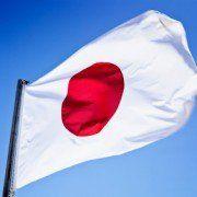 Japanese flag on pole