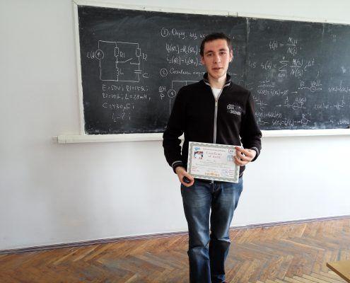 Pereu Ion - st