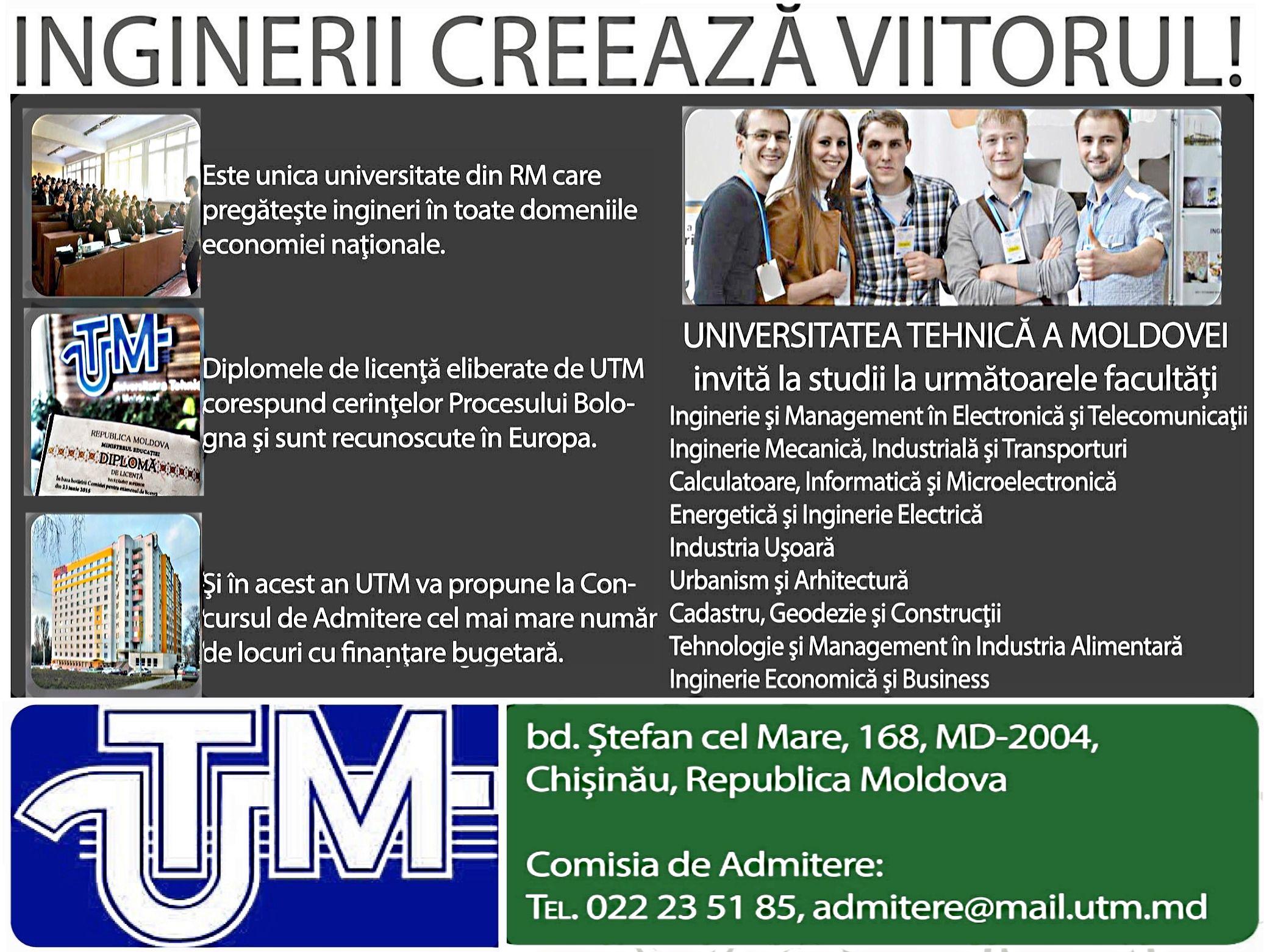 poster_utm