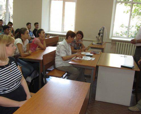 13_Facultatea Energetica si Inginerie Electrica_31 august 2016