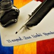 ziua limbii romane - r_result