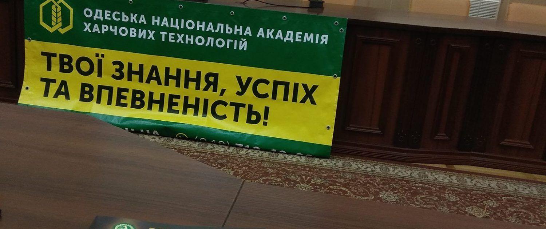 UTM_Odesa_4_result