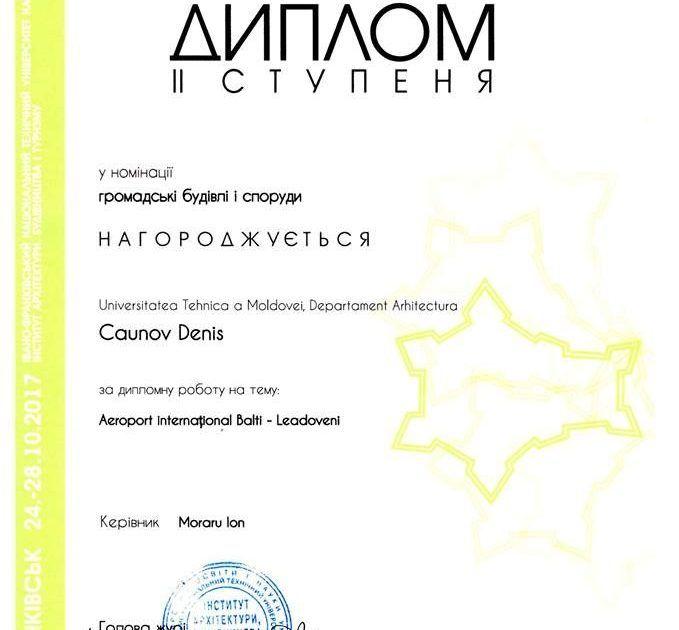 UTM_Arh_II_Caunov Denis_4_result