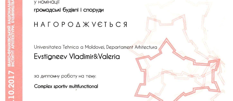 UTM_Arh_I_EvstigneevVladimirValeria_2_result