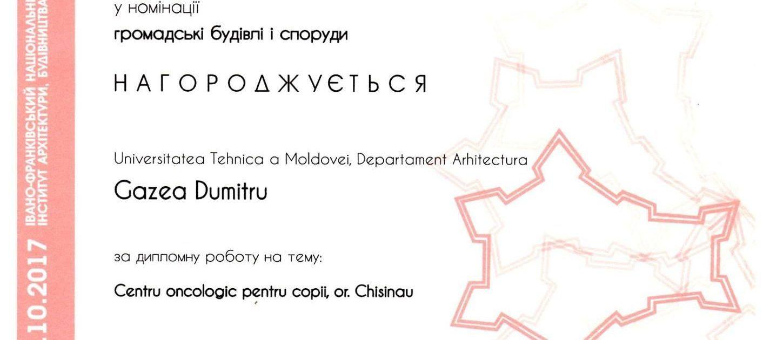 UTM_Arh_I_Gazea Dumitru_1_result