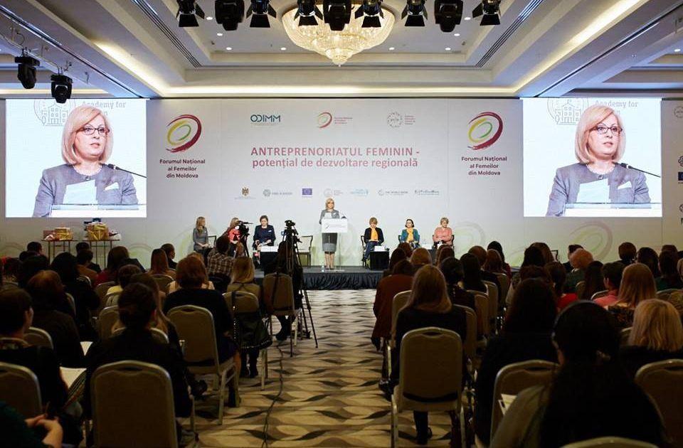 UTM_Gala antreprenoriatului feminin 2017_2_result